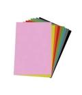 Karton kreslící barevný A4 125g